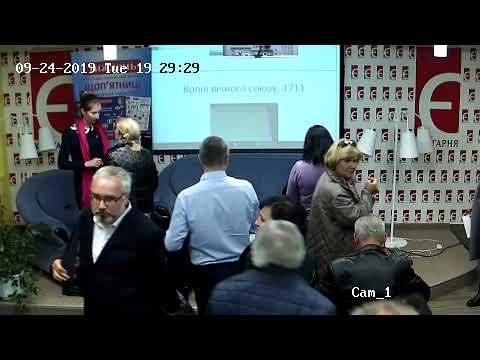 Презентація книжки Ірини Дмитришин «Григорій Орлик, або Козацька нація у французькій дипломатії»