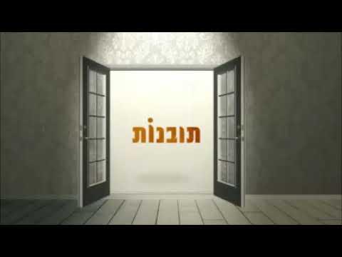 ☀  יום קסום הרבנית חדוה לוי – סוד ההתחדשות