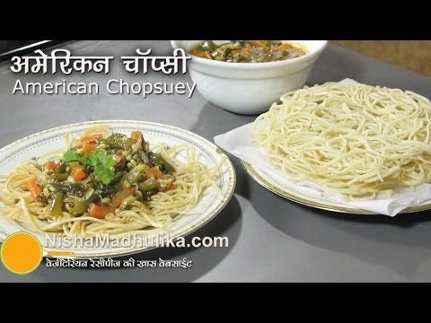 how to cook chopsuey with egg