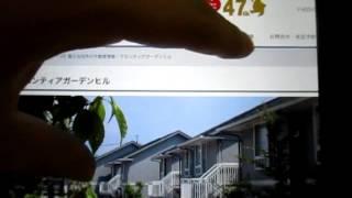 【6/22】賃貸新着4件の不動産情報。加藤ミリヤ、加藤ローサ(身長160cm...