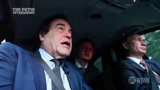 Анонс фильма Оливер Стоуна  Интервью у Путина