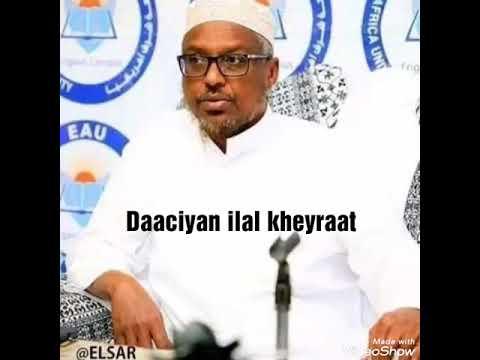AlQafla || Moogananta || Sheekh Mustafe X. Ismaaciil Haaruun