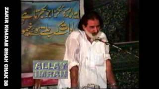 00086 ZAKIR SYED KHADAM HUSSAIN SHAH CHAK 38