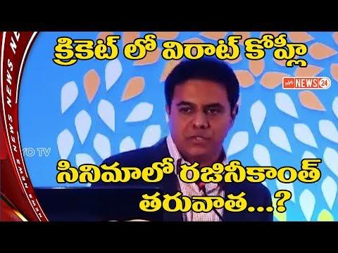 Telangana IT Minister KTR Speech at MMA Annual Convention 2018 in Chennai   YOYO NEWS24