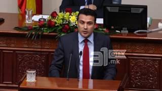 Zaev përfundimisht merr fjalën në Kuvend, ja çfarë thotë (VIDEO)