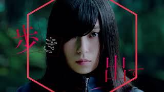 """""""酸欠少女""""さユり6thシングル『月と花束』TVアニメ「Fate/EXTRA Last Encore」EDテーマ"""