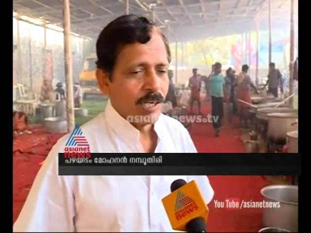 Pazhayidam Mohanan Namboothiri's to taste up Again in Kalolsavam Participants 2015