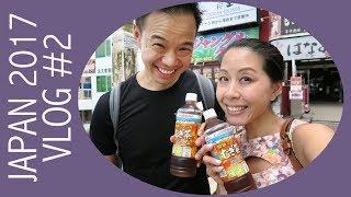 Japan 2017 Vlog - Tokyo to Mount Fuji