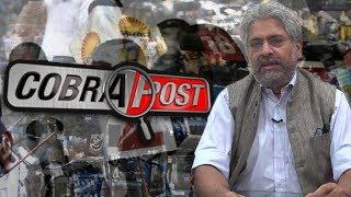 Cobrapost Sting: Big Media Houses Say Yes to Hindutva, Black Money, Paid News thumbnail