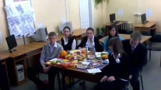 Урок о здоровой пище в МОУ СОШ № 20 г. Пензы