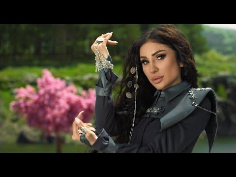 Anush Avakyan - Hayastan (2021)