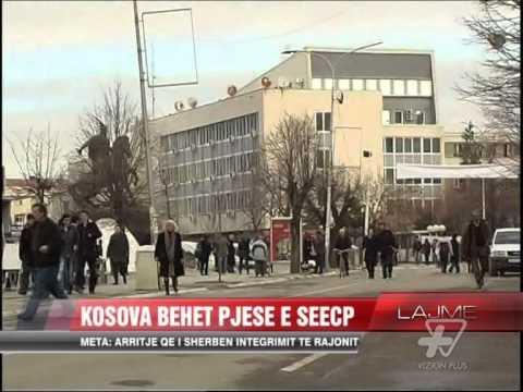 Kosova bëhet pjese e SEECP - News, Lajme - Vizion Plus