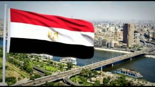 """النشيد الوطني المصري """"بلادي بلادي بلادي"""" Egypt National Anthem"""