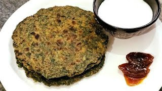 Bathua Paratha Recipe   How To Make Bathua Paratha   बथुआ का पराठा