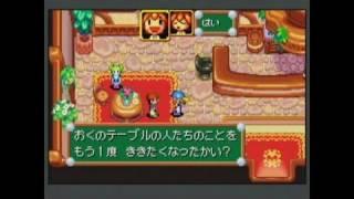 Mario Golf: Advance Tour Game Boy Gameplay_2004_04_23_4