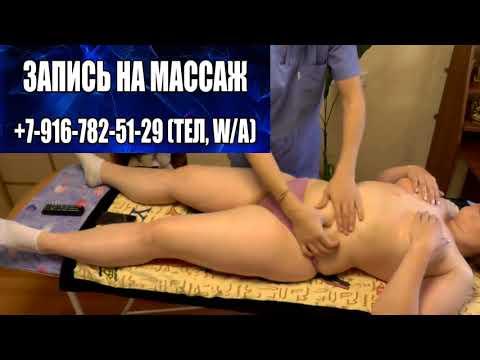 МАССАЖ ЖИВОТА ДЛЯ ПОХУДЕНИЯ. Massage Belly Slimming