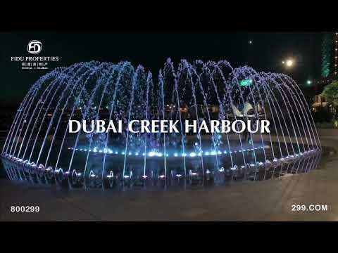 Visit our Open House at Dubai Creek Harbour | FIDU Properties 2021