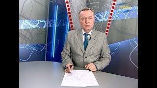 постер к видео Новости Одессы