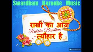 karaoke Music /Rakhi Ka Aaj Tyohar Hai//Raksha Bandhan Geet
