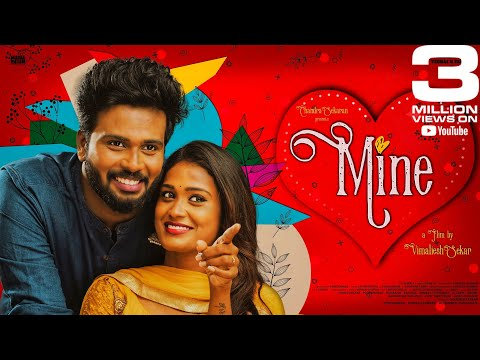 Mine-Independent Film | VimalieshSekar | PoornimaRavi |Maharajah Creations| ChandraSekaran