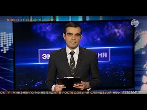 UNEC ekperti: Transmilli layihələr və onların perspektivləri. CBC TV