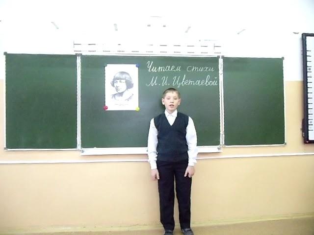 Изображение предпросмотра прочтения – АндрейПодольских читает произведение «Бабушкин внучек» М.И.Цветаевой