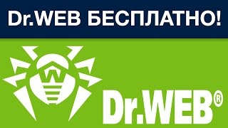 видео Скачать Dr.Web LiveCD для Windows