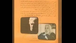 Ahmad Shamlou & Babak Bayat - Sokout Sarshare az Nagofte hast.wmv