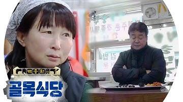 충무김밥집 사장,  MC들 웃게 만드는 '반전 매력' @백종원의 골목식당 55회 20190227