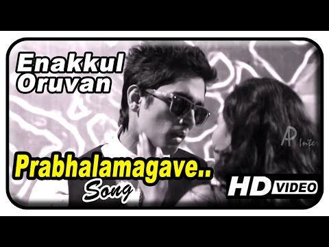 Enakkul Oruvan Tamil Movie | Songs | HD |...