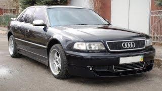 Audi A8 D2 1999 - Секонд Тест