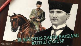 Dünyanın Lideri Mustafa Kemal Atatürk Çizimi - 30 Ağustos Zafer Bayramı Kutlu Olsun