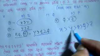 REASONING PART 19 (FOR RAIL EXAM,WB POLICE, WBCS PRELI,ASM,PSC MISCELLANEOUS,BANK,SSC,CGL, GROUP D