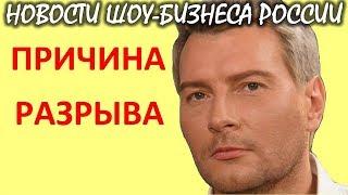 Басков впервые рассказал о причинах расставания с Кальчевой. Новости шоу-бизнеса России.