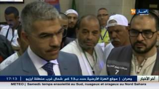 حج 2016 : احتراق حافلة للحجاج الجزائريين ...القصة الكاملة !!