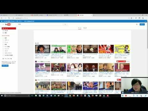 Googleアカウントがあれば、Youtubeにもログインができるよっていう話