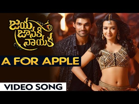 A for Apple Video Song | Jaya Janaki Naayaka Movie | Bellamkonda Srinivas | Rakul Preeet Singh