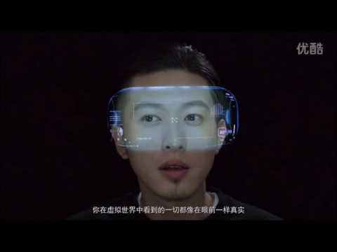 E-Commerce VR : New shopping experience in China