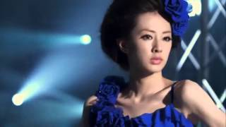 Paradise Kiss - Yukari