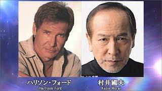 洋画【日本語吹き替え】専属声優一覧【HD版】 (Japanese dubbing voice actors)
