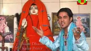 Rooh Gad Gad Ho Gayi Aaya Baba Ji