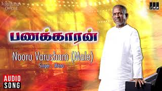 Nooru Varusham - Panakkaran Movie Songs | Mano | Rajinikanth, Gouthami | Ilaiyaraaja Official
