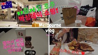 [Melbourne V…
