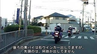 大阪府警・スカイブルー隊の青バイでも、こんな単純なミスが有るのですね 青バイ 検索動画 7