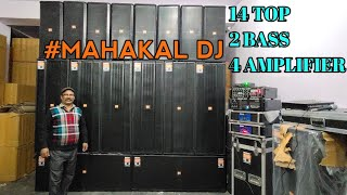 BHARAT ELECTRONICS BEST DJ SYSTEM MAHAKAL PRICE-246000 DOUBLE 12 INCH DOUBLE 15 INCH BASS(1200 WATT)
