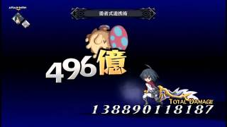 Disgaea 5 DLC Character Skills Round3