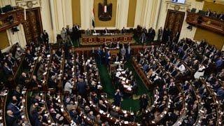 «النواب» يفاجئ القضاة بتمرير قانون «الهيئات القضائية» ، والقضاه يخاطبون الرئيس | صباحك عندنا