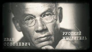 Трейлер 1 к фильму «ПОСЛЕДНИЙ РЫЦАРЬ ИМПЕРИИ»