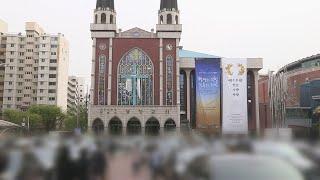 서울 명성교회 부목사 …