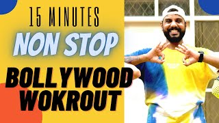 Bollywood Dance Workout | Non Stop Bollywood Dance Fitness Workout | FITNESS DANCE With RAHUL